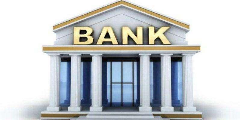 Evde Bakım Maaşına Kredi Veren Bankalar Hangileri