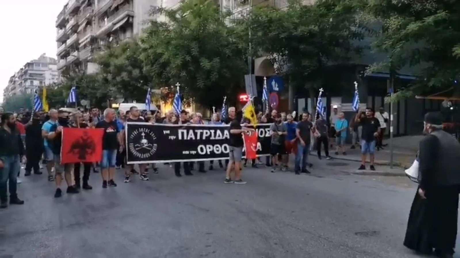 Yunanistan'da Ayasofya'nın Açılışı Protesto Edildi 2